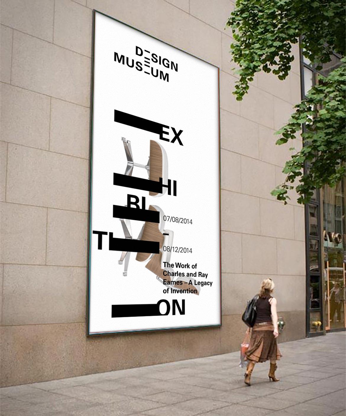 Designmuseum London